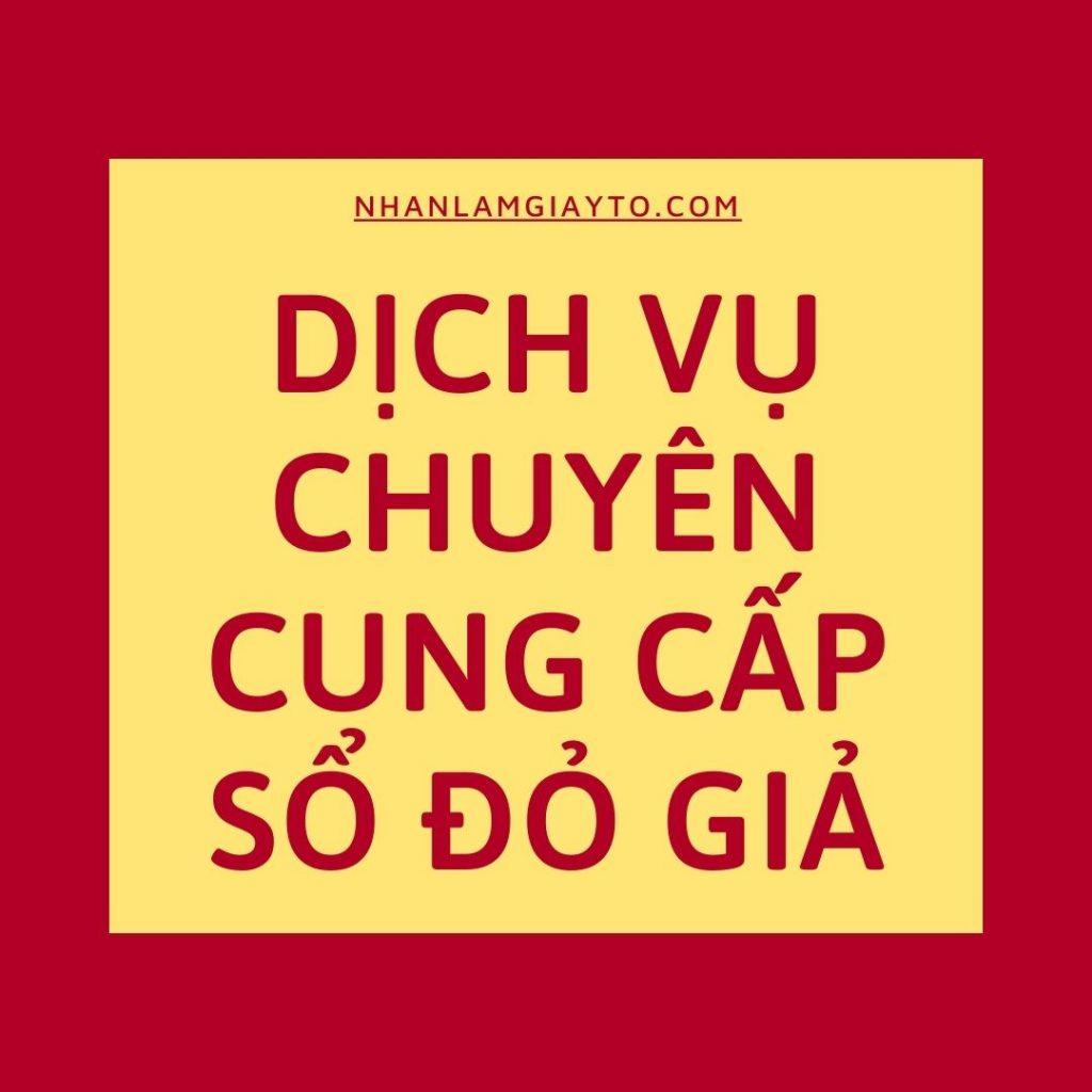 nhanlamgiayto.com làm sổ đỏ giả giá rẻ không cọc